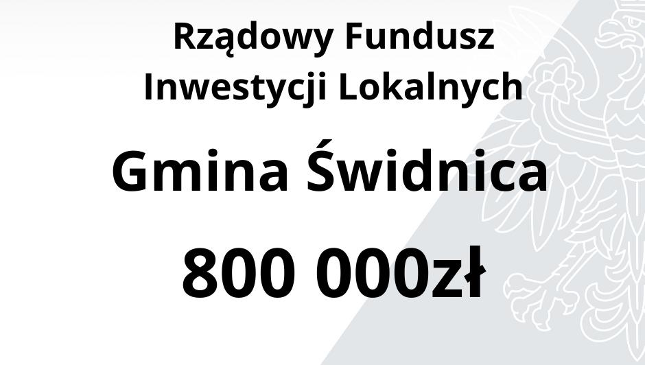 Ilustracja do informacji: Świdnica pozyskała środki z Rządowego Funduszu Inwestycji Lokalnych