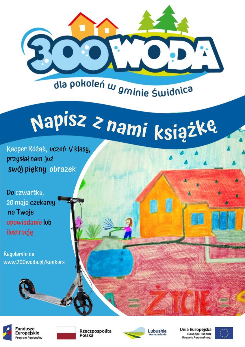 Ilustracja do informacji: Konkurs 300woda